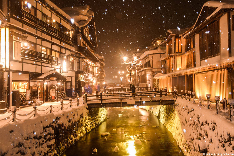 銀山 温泉