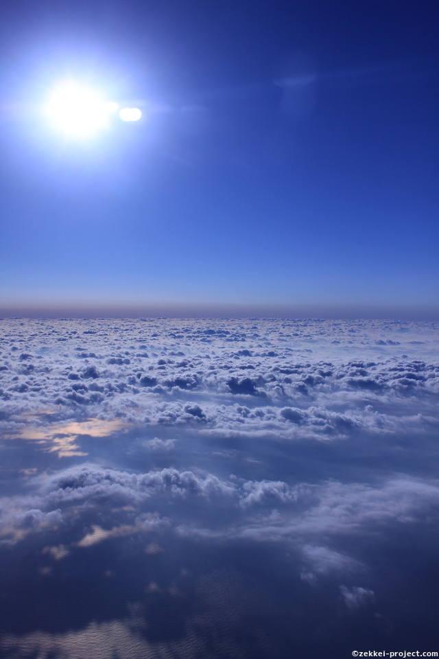 雲の上の世界 | 死ぬまでに行きたい!世界の絶景