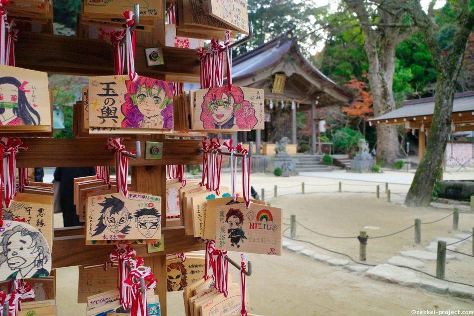 聖地 福岡 竈門神社