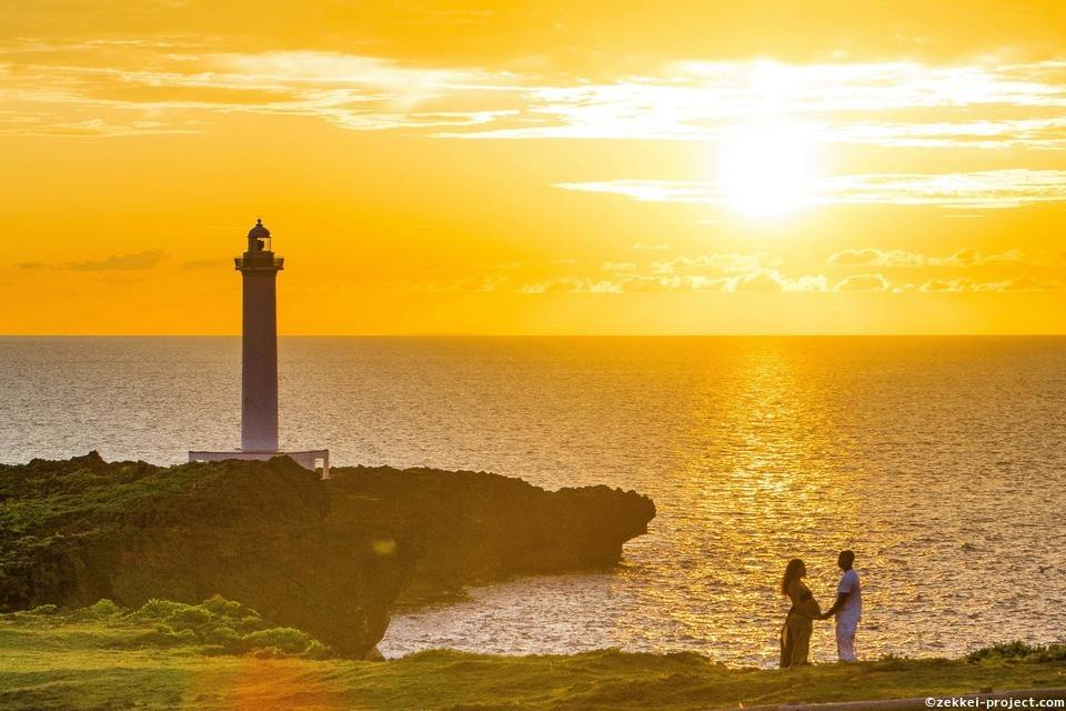 残波岬」の絶景情報と写真 | 死ぬまでに行きたい!世界の絶景
