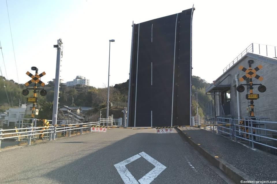 港 可動 橋 手結